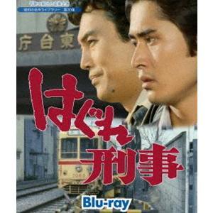 平幹二朗さん追悼企画 昭和の名作ライブラリー 第30集 はぐれ刑事 Blu-ray [Blu-ray] dss