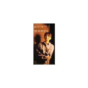 ZARD/負けないで/Stray Love(CD)...