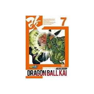 ドラゴンボール改 人造人間・セル編 7 [DVD] dss