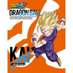ドラゴンボール改 人造人間・セル編 DVD BOX [DVD] dss