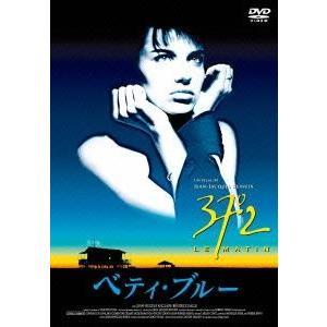 ベティ・ブルー/愛と激情の日々 HDリマスター版 [DVD]|dss