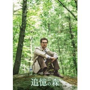 追憶の森 [DVD]|dss