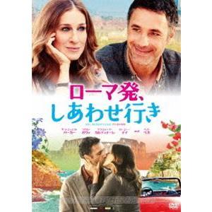 種別:DVD サラ・ジェシカ・パーカー エラ・レムハーゲン 解説:ちょっと神経質なシングル・マザーの...