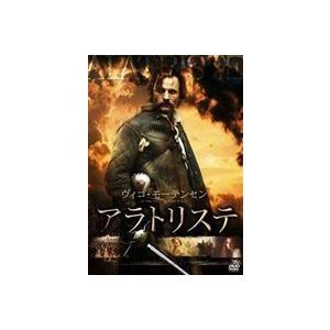 アラトリステ スペシャル・エディション [DVD] dss