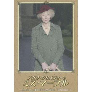アガサ・クリスティーのミス・マープル DVD-BOX 1 [DVD] dss
