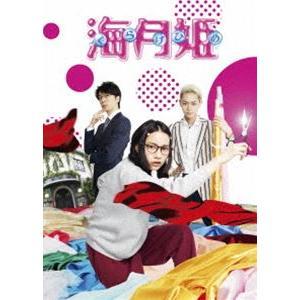 海月姫 [DVD]|dss