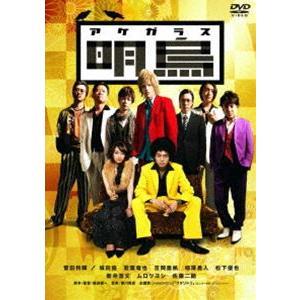 明烏 [DVD]|dss