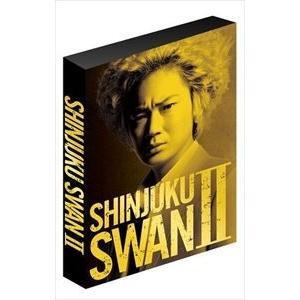 新宿スワンII プレミアム・エディション [DVD]|dss