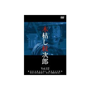 木枯し紋次郎 Vol.12 [DVD]|dss