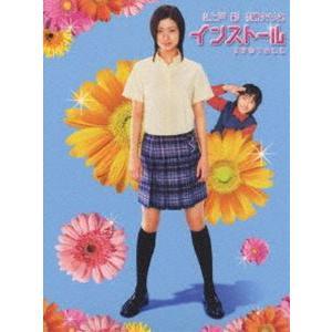 インストール コレクターズ・エディション [DVD]|dss