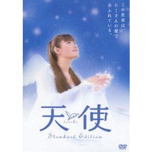 天使 スタンダード・エディション [DVD]|dss