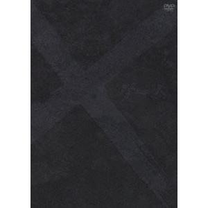 ×ゲーム スペシャル・エディション [DVD]|dss