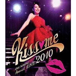 平野綾/AYA HIRANO SPECIAL LIVE 2010 〜Kiss me〜 [Blu-ray]|dss