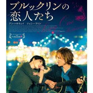 ブルックリンの恋人たち [Blu-ray]|dss