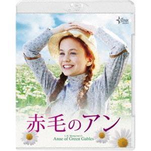 赤毛のアン [Blu-ray]