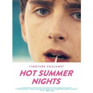 HOT SUMMER NIGHTS/ホット・サマー・ナイツ [Blu-ray]