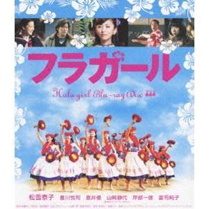 フラガール [Blu-ray]