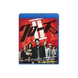 クローズZEROII [Blu-ray] dss