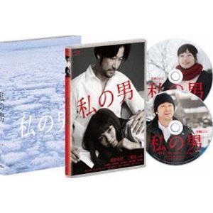 私の男 [Blu-ray]|dss