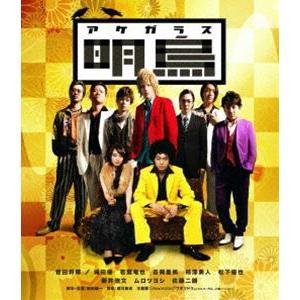 明烏 [Blu-ray]|dss