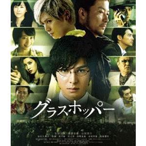グラスホッパー スタンダード・エディション [Blu-ray]|dss