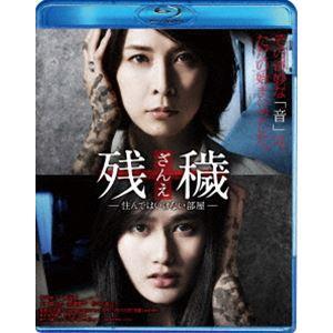種別:Blu-ray 竹内結子 中村義洋 解説:小説家である主人公のもとに、「部屋で奇妙な音がする」...
