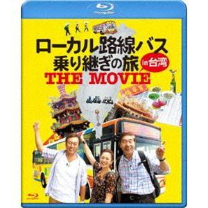 ローカル路線バス乗り継ぎの旅 THE MOVIE [Blu-ray]|dss
