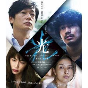 光 [Blu-ray]|dss