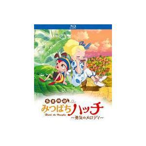 種別:Blu-ray 斎藤彩夏 アミノテツロ 解説:1970年から放送された、日本中が愛と勇気をもら...