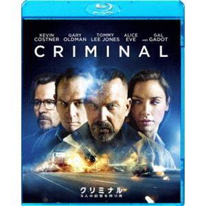 クリミナル2人の記憶を持つ男 [Blu-ray] dss