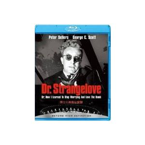 博士の異常な愛情 [Blu-ray]