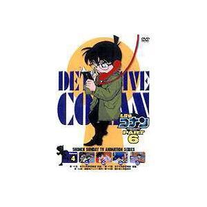 名探偵コナンDVD PART6 Vol.4 [DVD]|dss