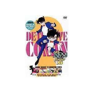 名探偵コナンDVD PART6 Vol.7 [DVD]|dss