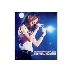 倉木麻衣/Mai Kuraki & Experience - First Live Tour 2001 ETERNAL MOMENT [DVD]|dss