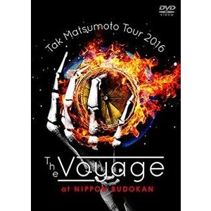 松本孝弘/Tak Matsumoto Tour 2016-The Voyage-at 日本武道館 [DVD]|dss