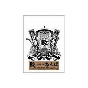 B'z LIVE in なんば [DVD]|dss