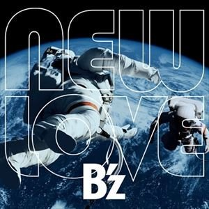 """種別:CD B'z 解説:松本孝弘(ギター)、稲葉浩志(ボーカル)からなる国民的ロックユニット""""B'..."""