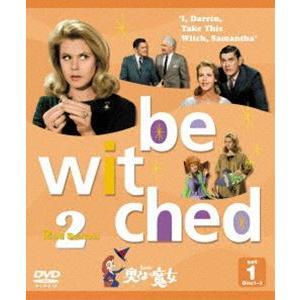 奥さまは魔女 2ndシーズン セット1 [DVD]|dss
