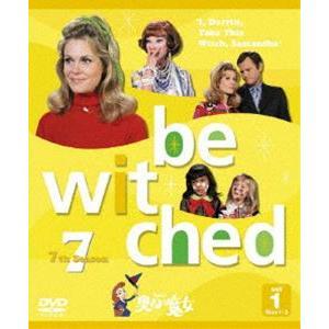 奥さまは魔女 7thシーズン セット1 [DVD]|dss