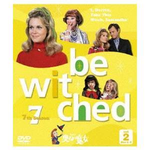 奥さまは魔女 7thシーズン セット2 [DVD]|dss