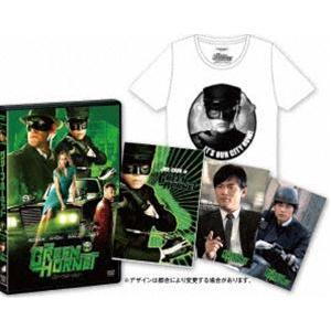 グリーン・ホーネット ジェイ・チョウBOX [DVD]|dss