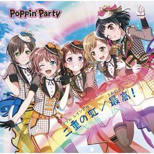 Poppin'Party / 二重の虹(ダブル レインボウ)/最高(さあ行こう)!【CD+Blu-ray】 [CD] dss