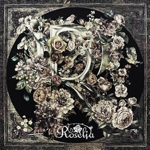 Roselia / R【生産限定盤/CD+Blu-ray】 [CD]|dss