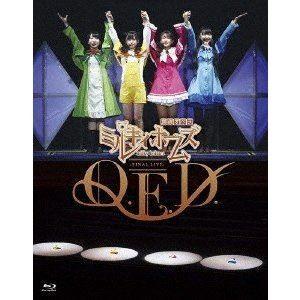 ミルキィホームズ ファイナルライブ Q.E.D. [Blu-ray]|dss