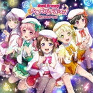 (ゲーム・ミュージック) バンドリ! ガールズバンドパーティ! カバーコレクション Vol.3(通常盤) (初回仕様) [CD]|dss