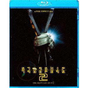 スターシップ・トゥルーパーズ2 [Blu-ray]|dss