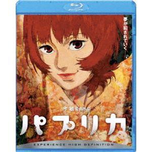 種別:Blu-ray 林原めぐみ 今敏 解説:巨匠・筒井康隆の同名SF小説を原作として、「東京ゴッド...