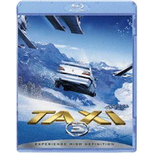 TAXi(3) [Blu-ray] dss