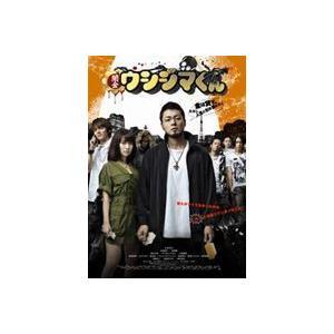 映画 闇金ウシジマくん [Blu-ray]|dss