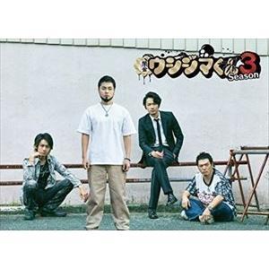 闇金ウシジマくん Season3 Blu-ray BOX [Blu-ray]|dss